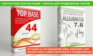 allsubmitterplustopbase-new