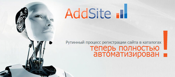addsite-main2