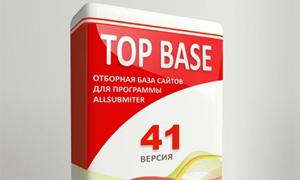 ТОП База