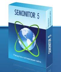 Semonitor - программа для анализа продвижения