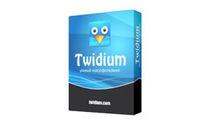 twidium-box-thumb1