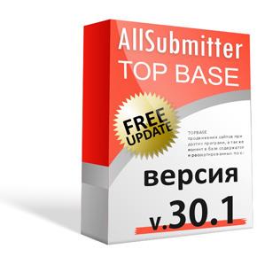 ТОП База - лучшая база для Allsubmitter