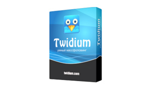 twidium-box-thumb1