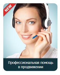 Хотите личного специалиста по интернет-маркетингу  от компании ROOKEE?
