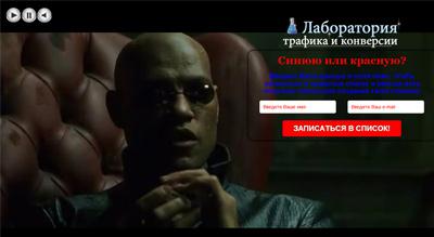 Пример подписной страницы с плагином Youtube Landing Page для WordPress