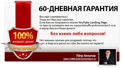 youtubeplagin-inside4