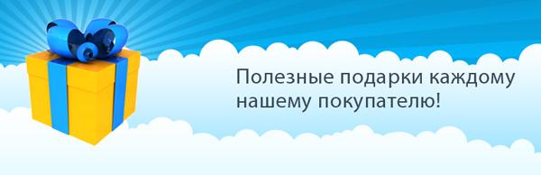программы Twidium - для раскрутки в Твиттере