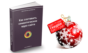 sidashsemyadro-th1