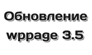 wppage35-th1