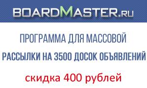 boardmaster-thumb