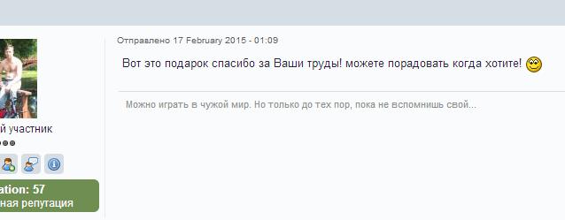 Прокси-чекер онлайн проверка анонимности и скорости прокси серверов HideMy.name ex hideme.ru
