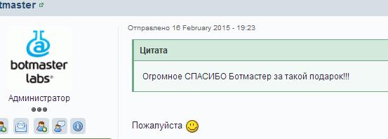 Xrumer 7 demo скачать бесплатно русская версия seo продвижение сайта в поисковиках