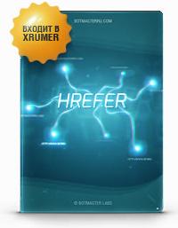 Hrefer 4.6 для Xrumer