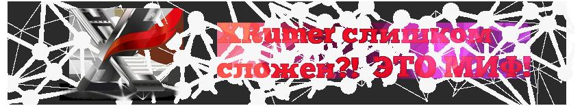 http://seo-topshop.ru/wp-content/uploads/2015/06/xrumer11-4.png