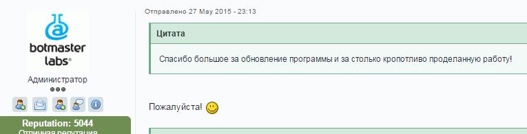 Обучение xrumer размещение статей в Камызяк