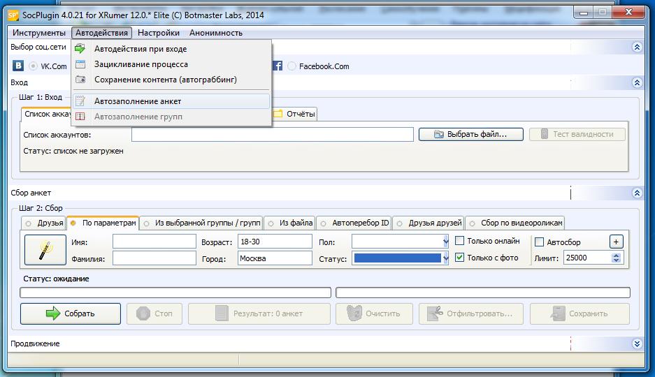 Как лучше создать проект для xrumer изготовление раскрутка сайтов ipb