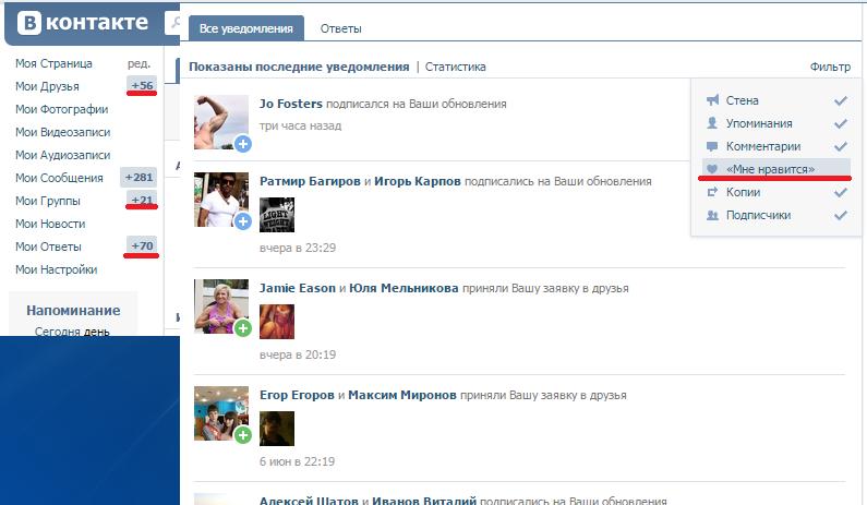 Site.ru загрузка xrumer mini xrumer