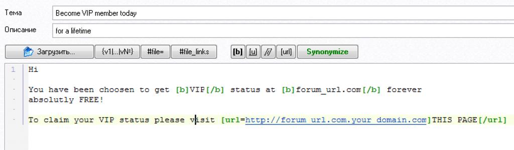 Xrumer 3 есть толк раскрутка сайтов казани