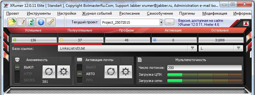 Программа для спама по форумам xrumer раскрутка сайтов продвижение оптимизация
