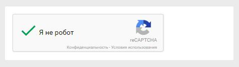 Капчи, которым скоро будет обучен XRumer 12.0.17