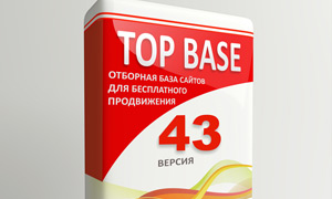 topbase-seotopshop