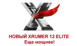 xrumernew-thumb
