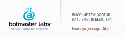 40 рублей за доллар - новый курс при покупке Хрумер. Цена еще ниже на Xrumer  16