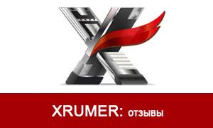 xrumer-otzivi-thumb2