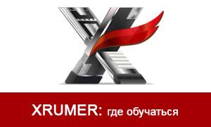 xrumernew-study-thumb
