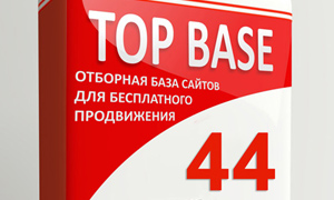 topbase44-thumb1