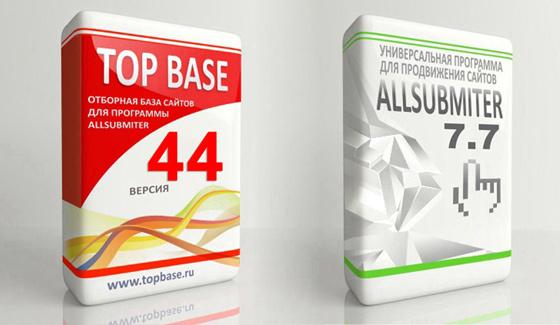 Наконец-то вышел новый Allsubmitter 7.7 и новый модуль полуавтоматической регистрации
