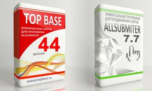 allsubmitter77