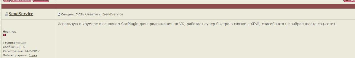 раскрутка сайтов в беларуси