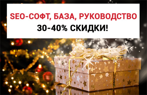 nyskidki-500