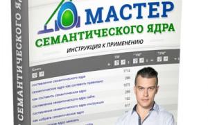 pyatko2018
