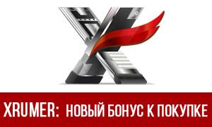 Состоялось крупное обновление XEvil 4.0 — для распознавания любых видов каптч любом SEO и SMM-Софте! + АКЦИЯ 50% в подарок к абонентской плате Xrumer
