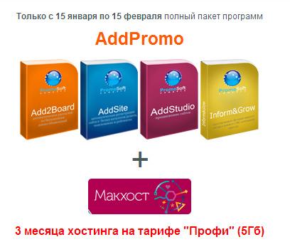 promosoft-makhost-inside2