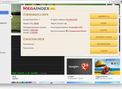 MegaIndex Bar