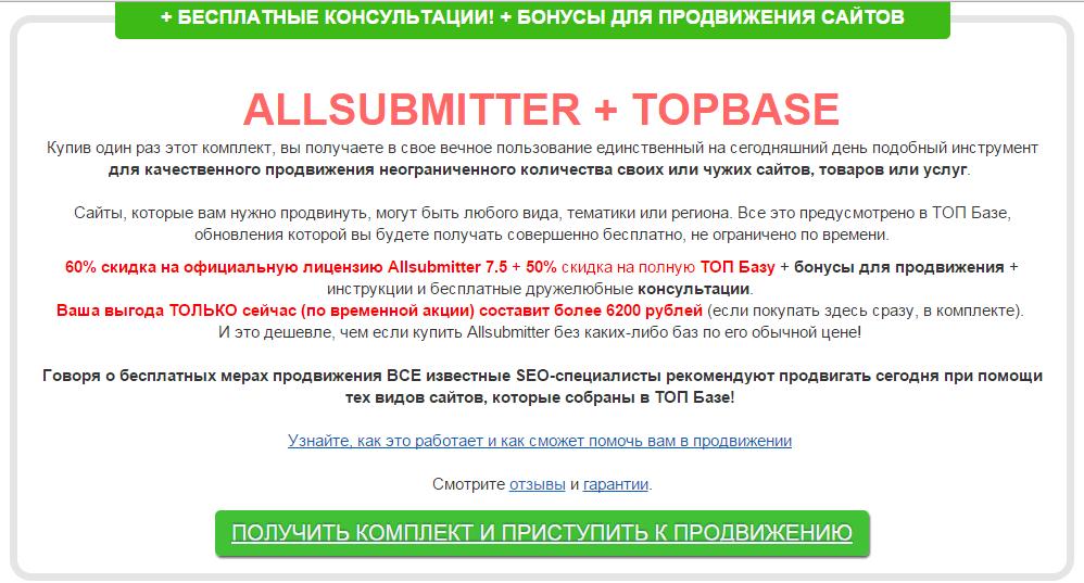 allsubmittermay2015-main2