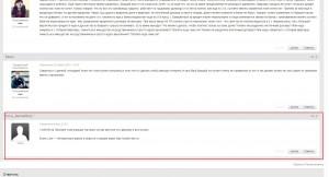 Повышаем пробиваемость Анти-спама от Xrumer (естественное умное размещение на форумах на автомате)
