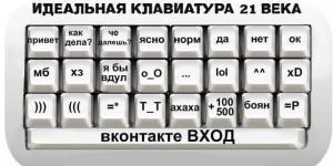 Свежие практические статьи про уникальный Автоответчик Соцплагина (в программе Xrumer) который сам разговаривает в соцсетях ВК, ОК и ФБ