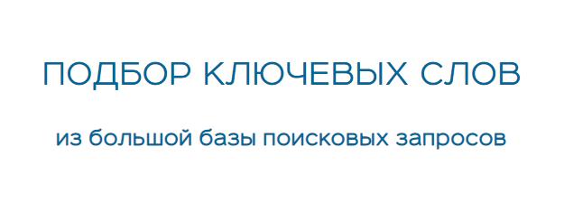 Новости сервиса Букварикс - улучшенный экспорт отчетов, обновление самых больших баз доменов