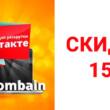 SmmCombain со Скидкой — программа для раскрутки групп вКонтакте