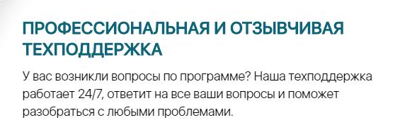 СММ Комбайн