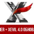 Новости и мануалы по XEvil 4.0 — разгадывание ReCaptcha-2 и других каптч в Xrumer и любом другом софте и сервисах