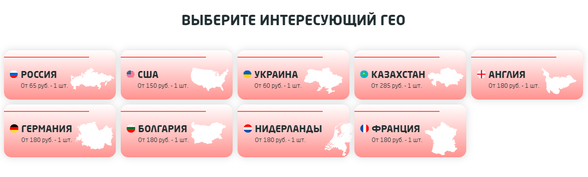 Где купить качественные прокси? Например, на Youproxy.ru