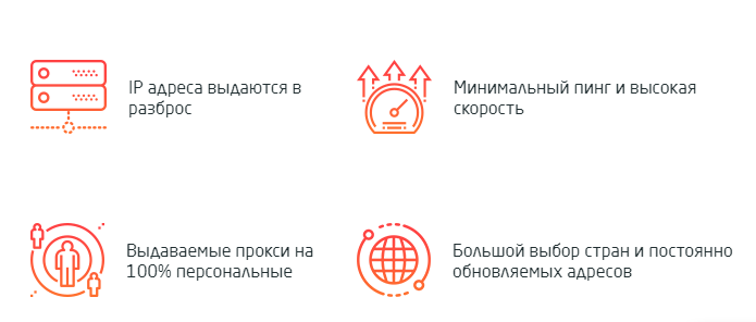 прокси на Youproxy.ru