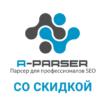 A-Parser со скидкой  — многопоточный парсер под разные цели (более 70 парсеров внутри)
