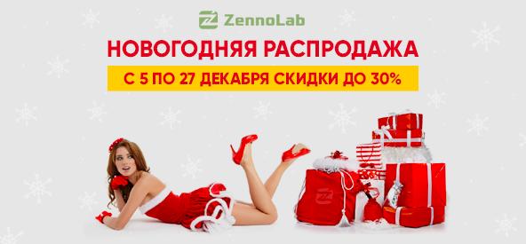 скидки до 5000 рублей на  ZennoPoster, ZennoDroid и ZennoProxyChecker